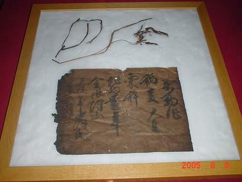 「こぼれ」という有芒種の稲